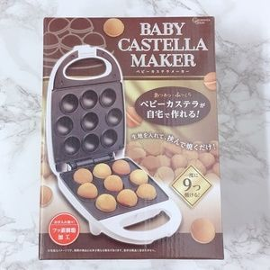 Baby Castella Maker White